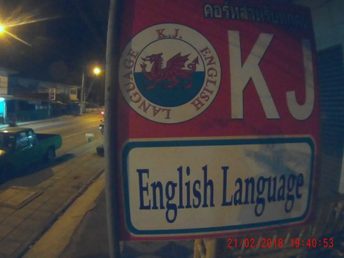 English language with Welsh flag?